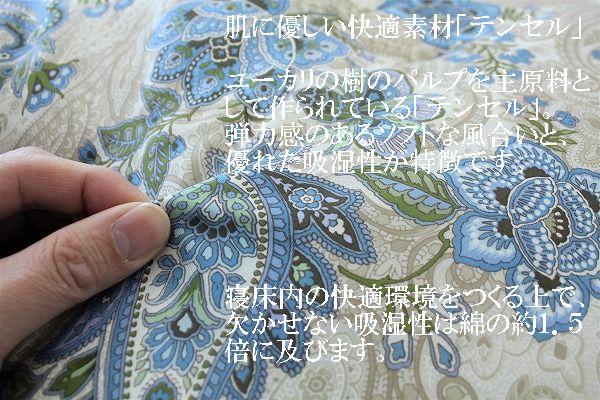 玉繭真綿掛け布団
