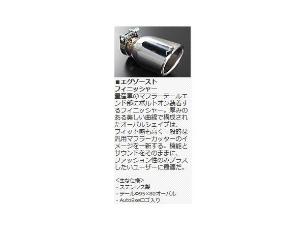 2014103100878.jpg