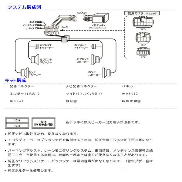 slx-41b_1.jpg