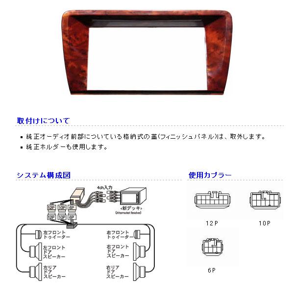slx-43arwd1_1.jpg