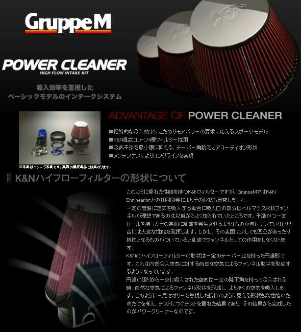 power-cleaner-top.jpg