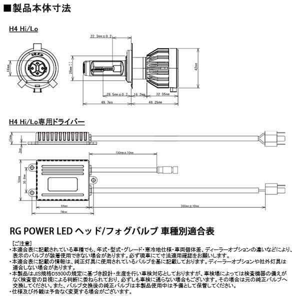 ledhead-h4_5.jpg