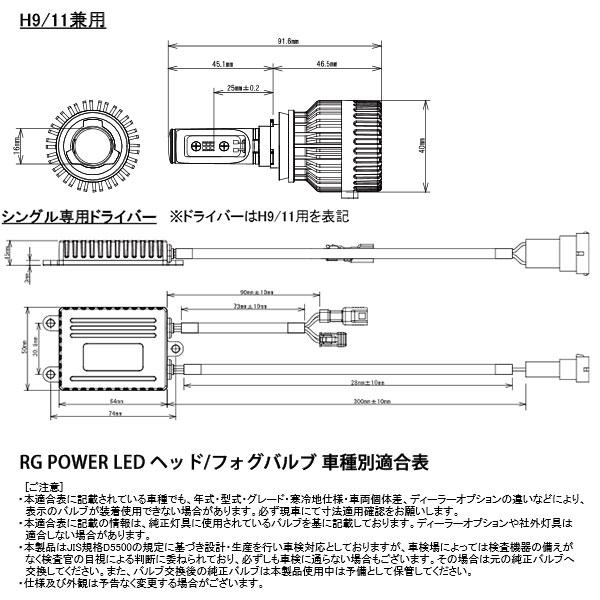 ledhead-h9_5.jpg