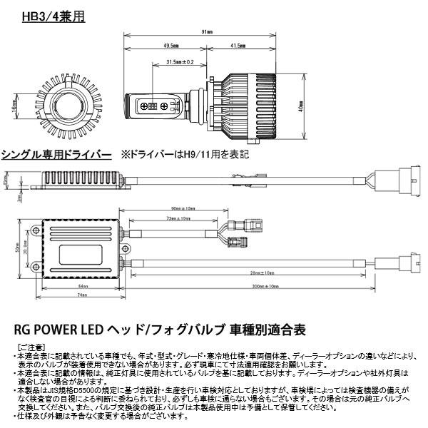 ledhead-hb3_5.jpg