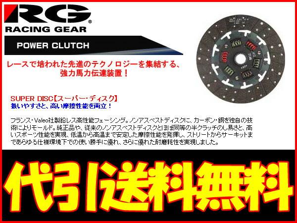 superdisc_1.jpg