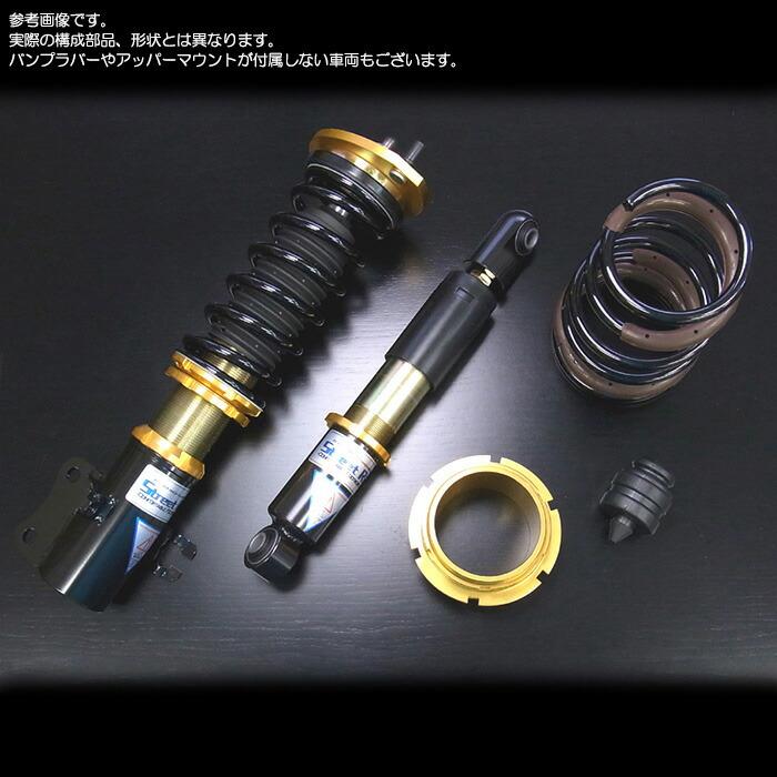 srk2-kotei_2.jpg