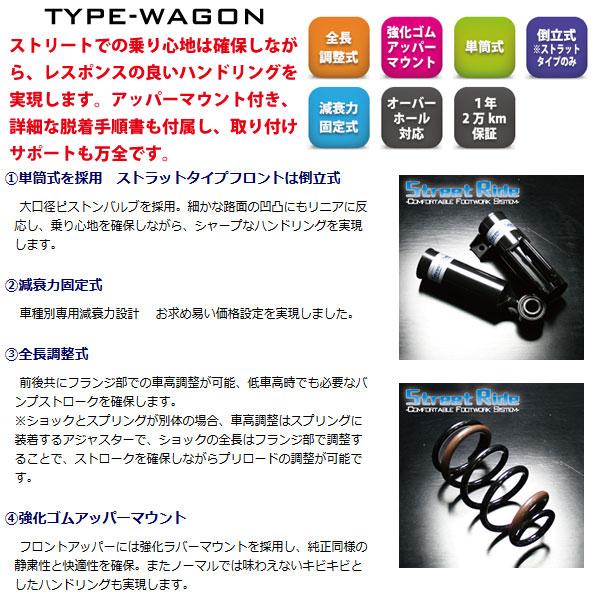 srwagon2.jpg