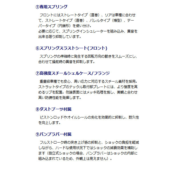 srwagon3.jpg