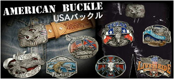 belt, buckle,wild,hearts