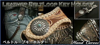 Beltloop Keyholder/ベルトループキーホルダー