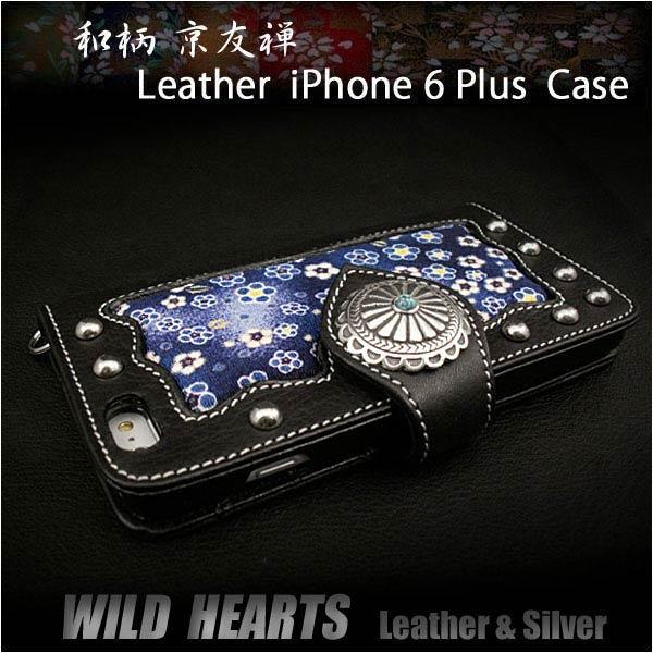 genuine leather iphone 6 flip case