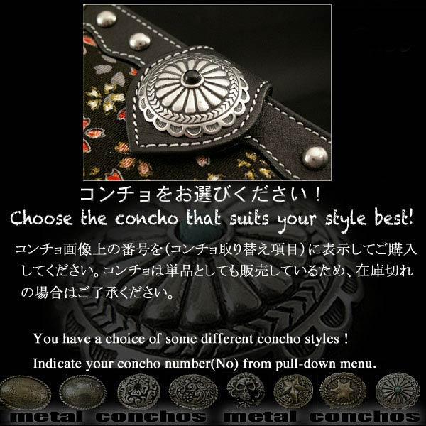 leather iphone 6 plus  flip caser  japanese pattern