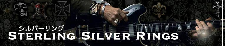 Sterling Silver skull Rings/シルバー,スカル,ドクロ,リング