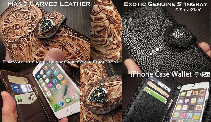 Personalized Fleur De Lis Genuine Leather Money Clip