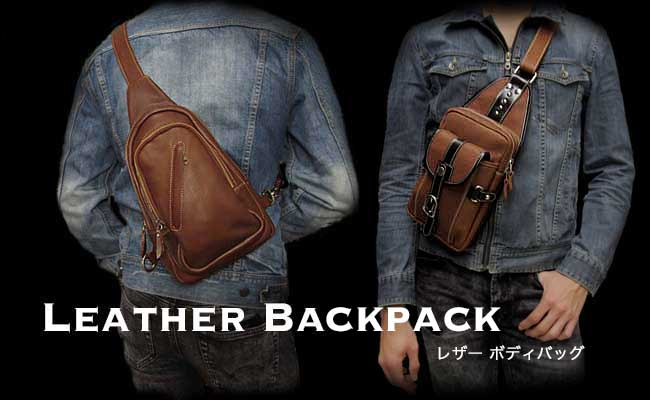 Leather Backpack/レザーボディバック