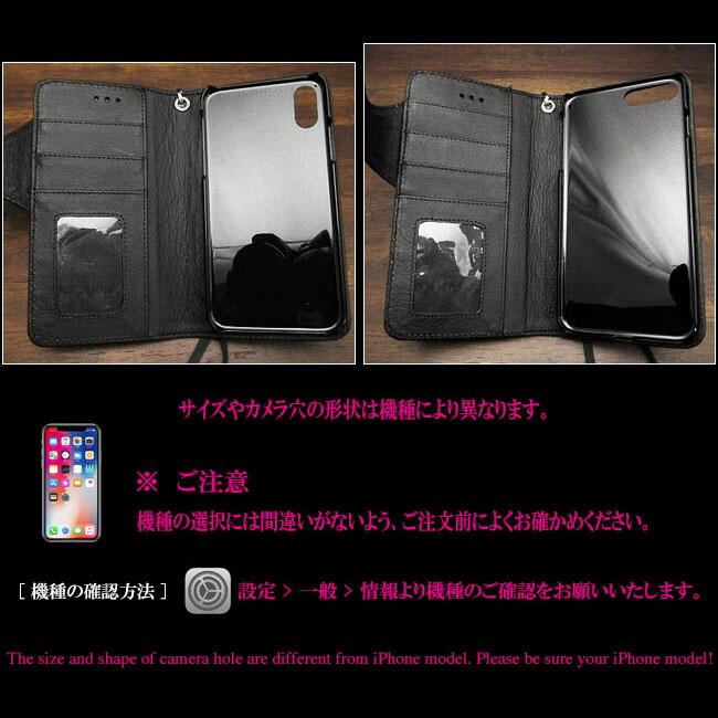 和柄,手帳型,iPhone,6,6s,7,8.x,plus,Pro,11,牛革,レザー