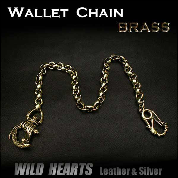 """brass,chain,key,chain,biker"""