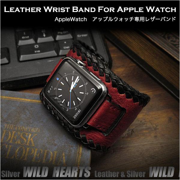 apple,watch,ベルト,バンド,ベルト交換用,レザー,本革,アップルウォッチ,ハンドメイド,leather,wrist,band,bracelet,strap