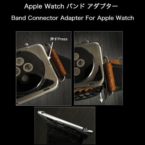 apple,watch,バンド,ベルト,レザー,本革,革,アップルウォッチ用交換バンド,leather,applewatch,bracelet,wrist,band