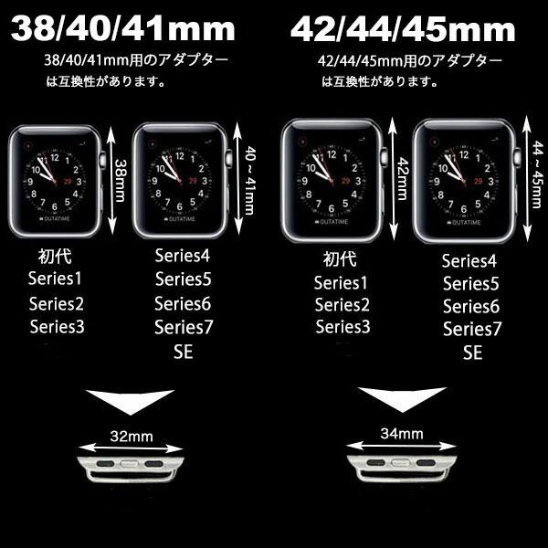 apple,watch,size