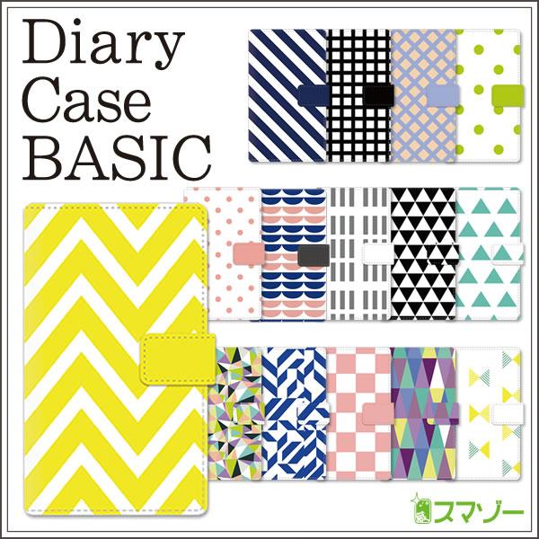 手帳型カバー_basic