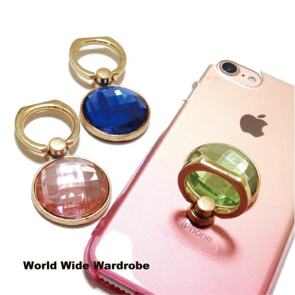 iphone リング