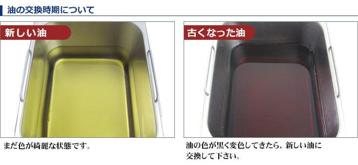 3fl_5fl-oil.jpg