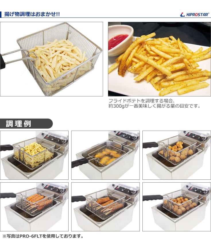 6flt-b_use.jpg