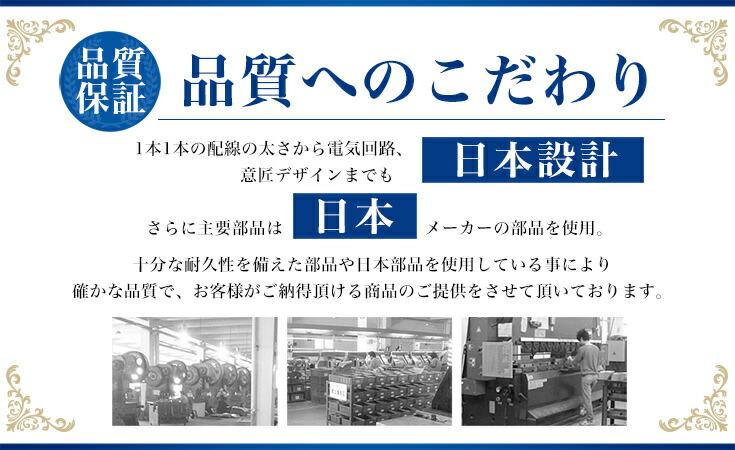 fry-japan.jpg