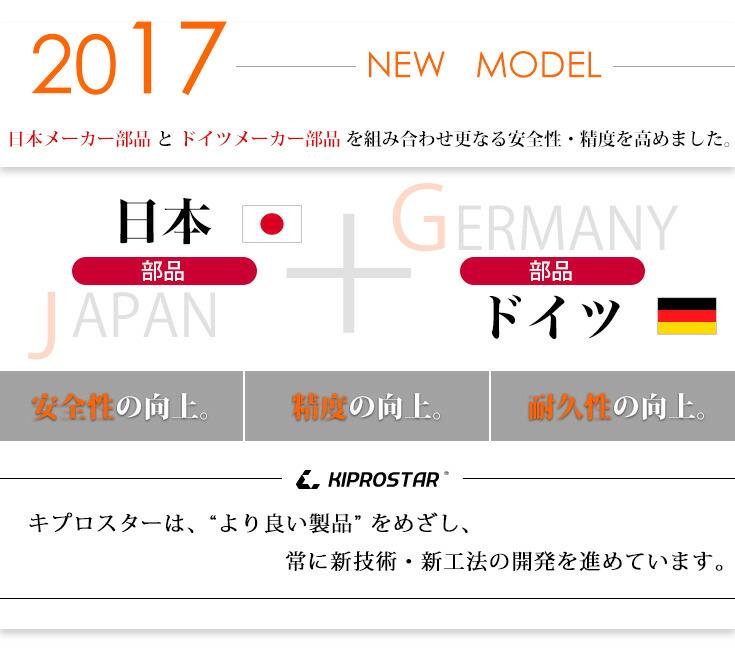 fry2017-newmodel.jpg