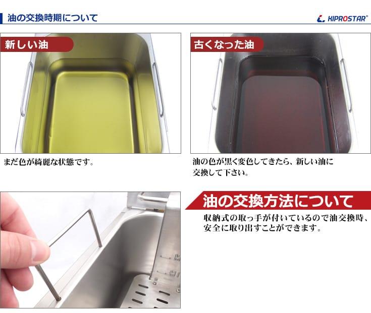 fryer-oil.jpg
