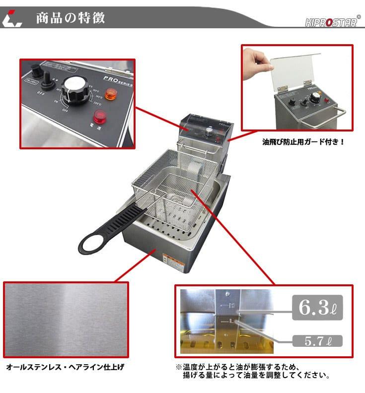img_5flt_detail1.jpg