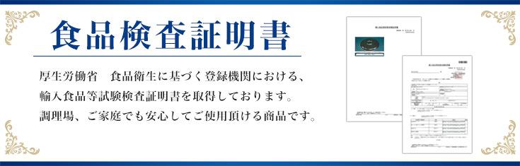 ysbt-syoumei.jpg