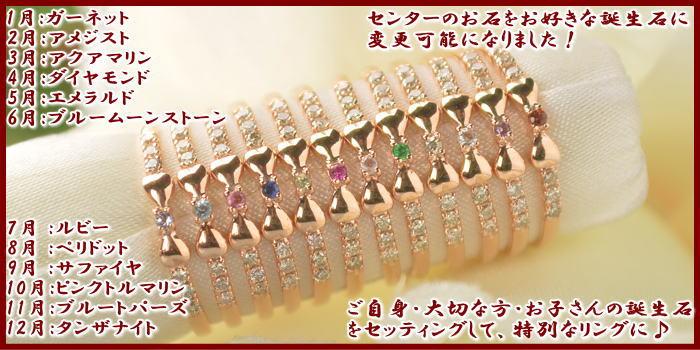 Natural diamond ribbon ring