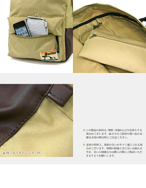 9dacacc1b2fe Casual Selection カジュアルセレクション Jude ジュード (ダークグリーン)