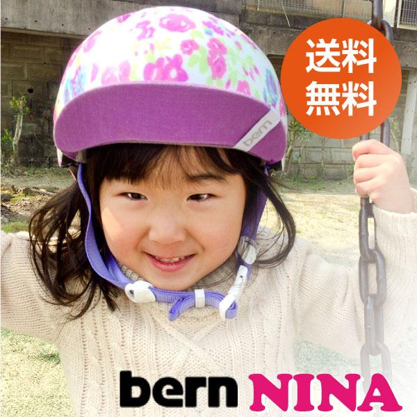 bern/バーン【NINA】メイン