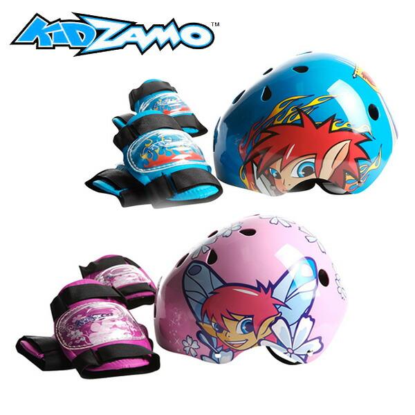 KIDZAMOヘルメット&プロテクターセット【ブルー(コビー)】【ピンク(ベラ)】