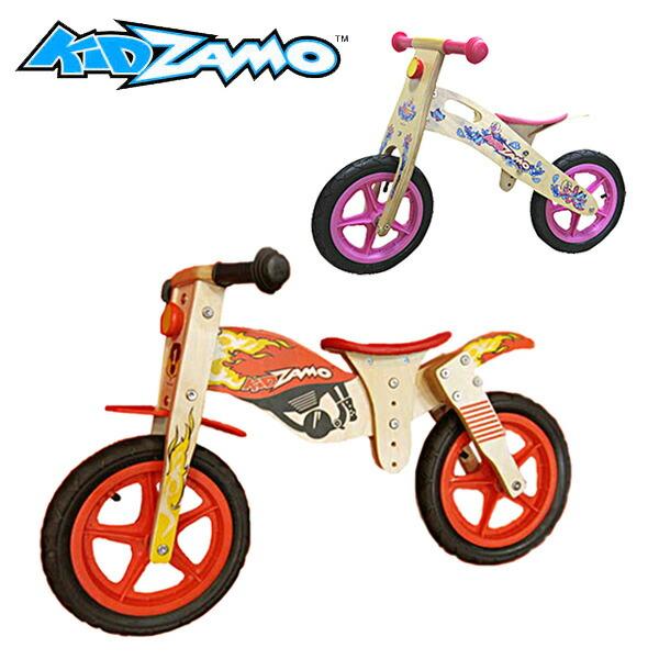 KIDZAMO ウッド バランス バイク