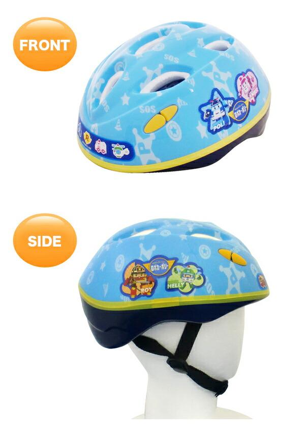 カブロヘルメット ロボカーポリー