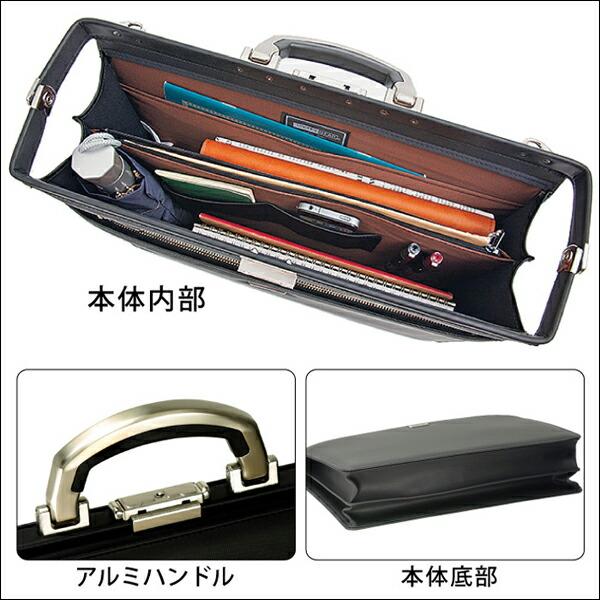 日本製 豊岡製鞄 ダレスバッグ メンズ B4 42cm