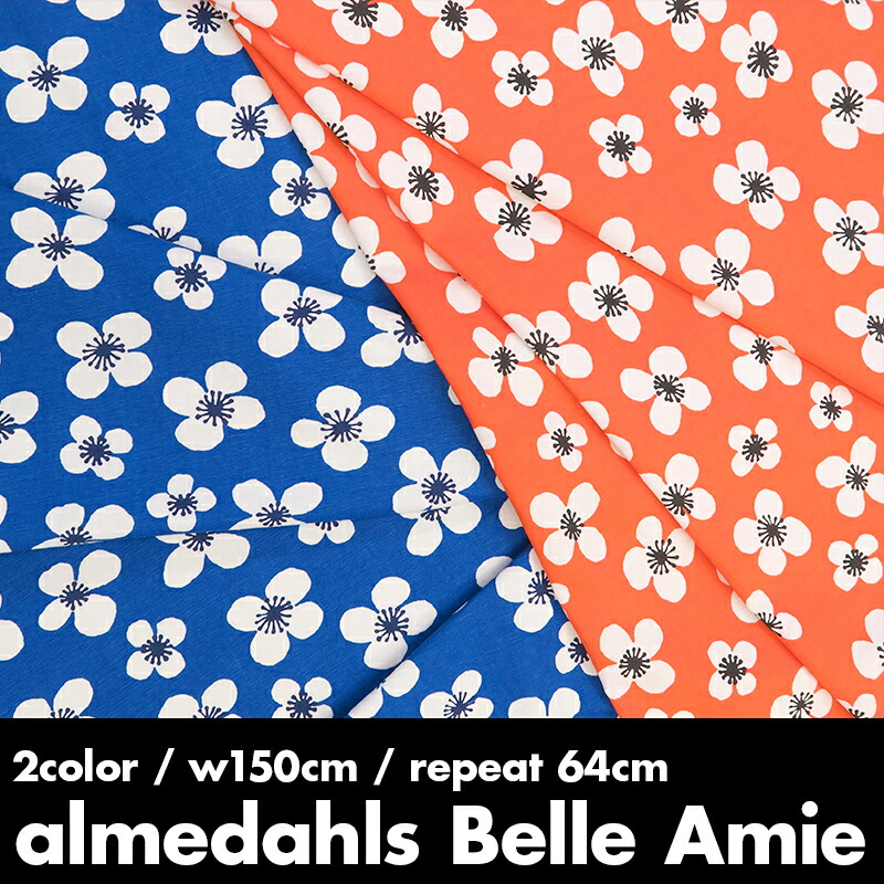 Belle Amie (ベラミ)