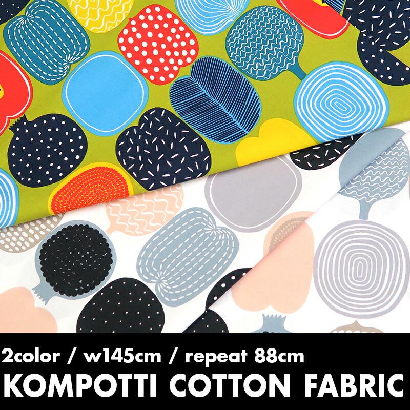 Cotton fabric KOMPOTTI