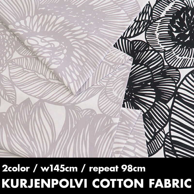 Cotton fabric KURJENPOLVI