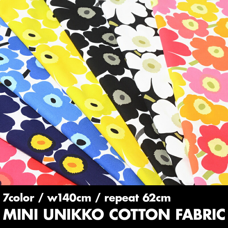 MINI UNIKKO COTTON FABRIC