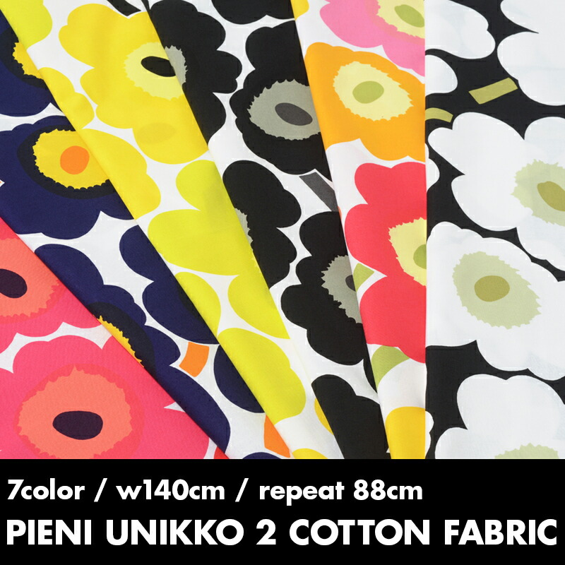 PIENI UNIKKO 2 COTTON FABRIC