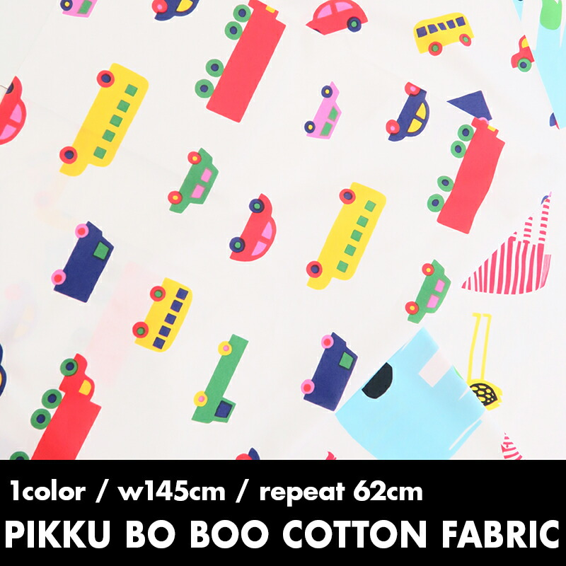 Cotton fabric PIKKU BO BOO