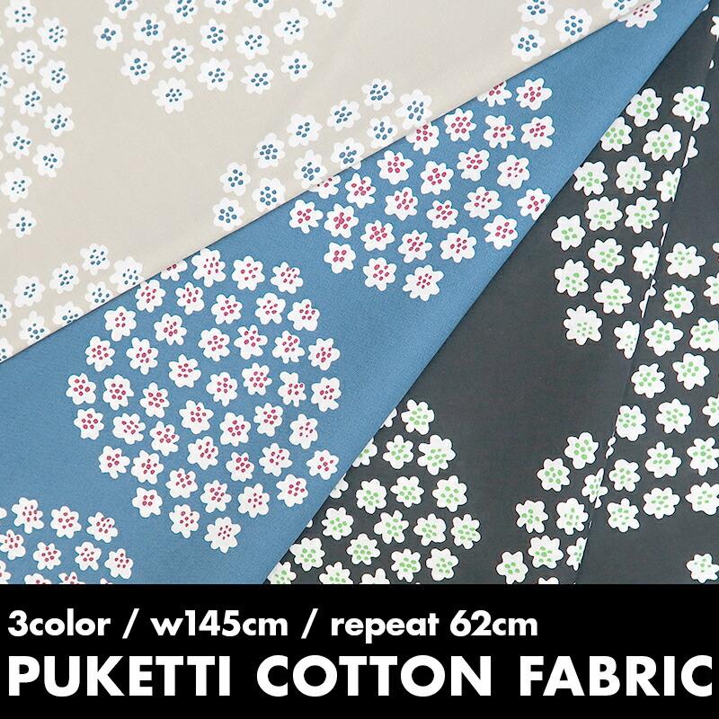 Cotton fabric PUKETTI