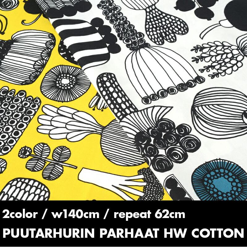 PUUTARHURIN PARHAAT HW COTTON