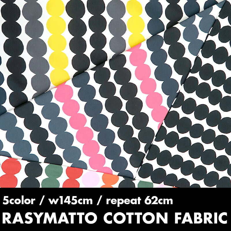 Cotton fabric RASYMATTO