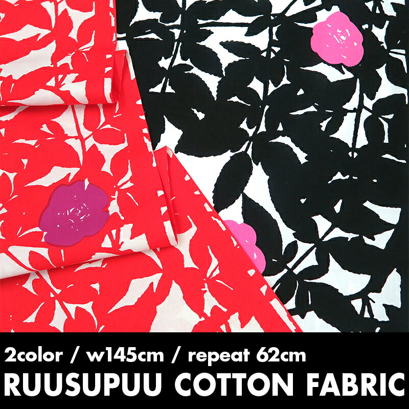 Cotton fabric RUUSUPUU